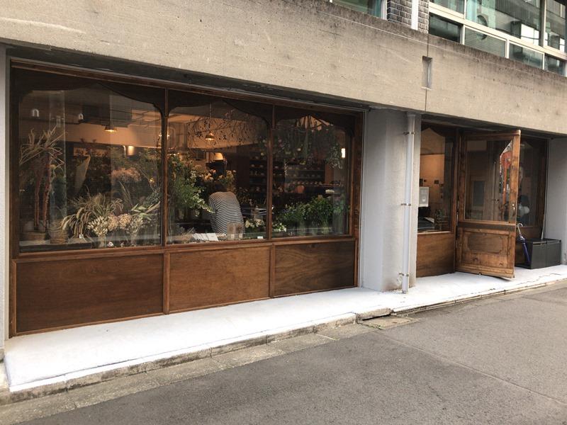 浅草田原町のお洒落カフェfrom afarの外観