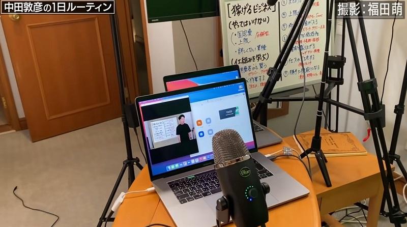 中田敦彦がYouTubeの動画撮影で使用している配信用のマイクBlue Microphones