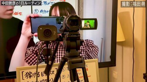 中田敦彦がYouTubeの動画撮影で使用しているSONY (ソニー) デジタル4Kビデオカメラレコーダー
