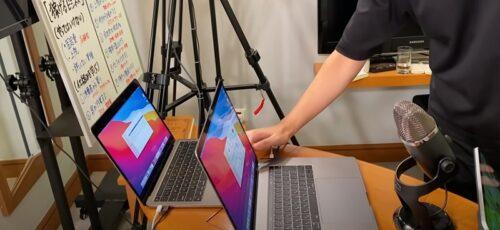 中田敦彦が使用しているMacのノートパソコン