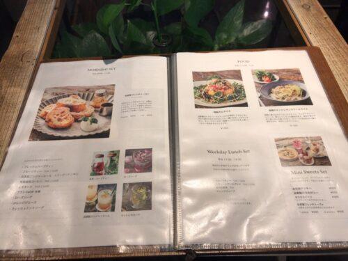 青山フラワーマーケット ティーハウス赤坂Bizタワー店のランチメニュー