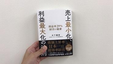 kitanotatsujin_cover
