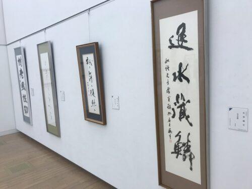 第49回「日本の書展」東京展の会場の写真2