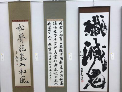 第49回「日本の書展」東京展の会場の写真6