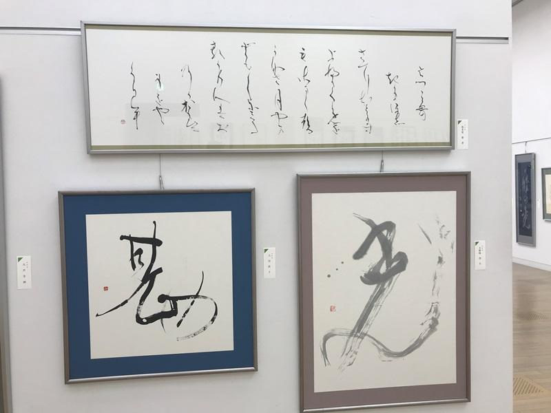 第49回「日本の書展」東京展の会場の写真7