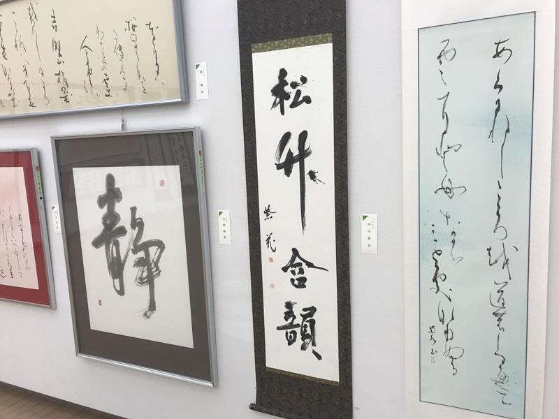 第49回「日本の書展」東京展の会場の写真9
