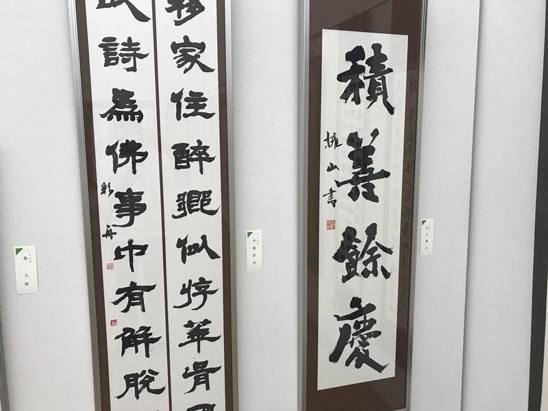 第49回「日本の書展」東京展の会場の写真12