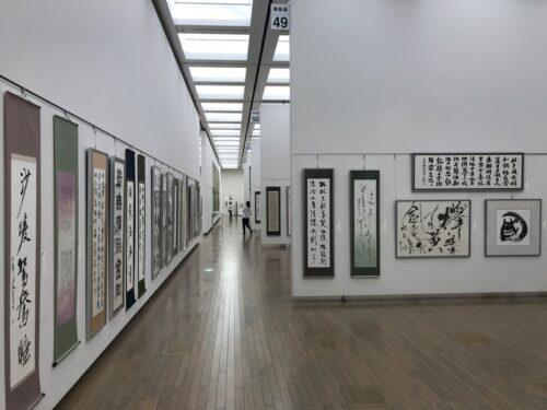 第49回「日本の書展」東京展の会場の写真11