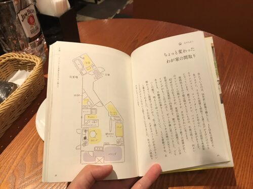 池袋スパイス料理とワイン Zeroでご飯を食べた後に読書を楽しむ
