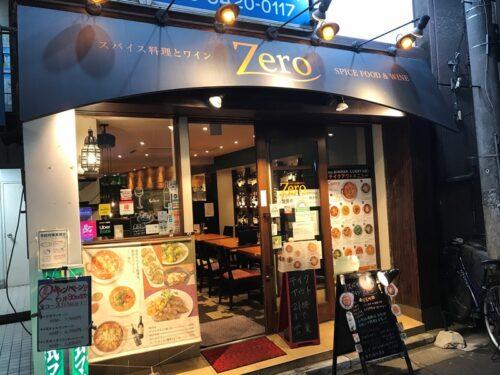 池袋スパイス料理とワイン Zeroのお洒落な外観