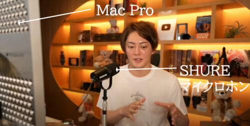 青汁王子がYouTubeの動画撮影で使用している機材一式