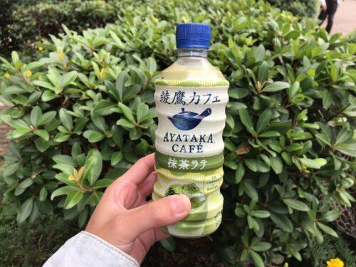 コカコーラ社の綾鷹抹茶ラテ