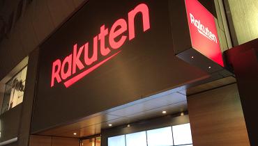 Rakuten_shop_cover