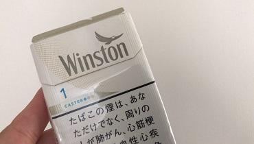ウィンストン キャスターホワイト1
