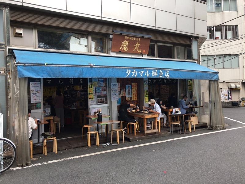 タカマル鮮魚店本館の外観
