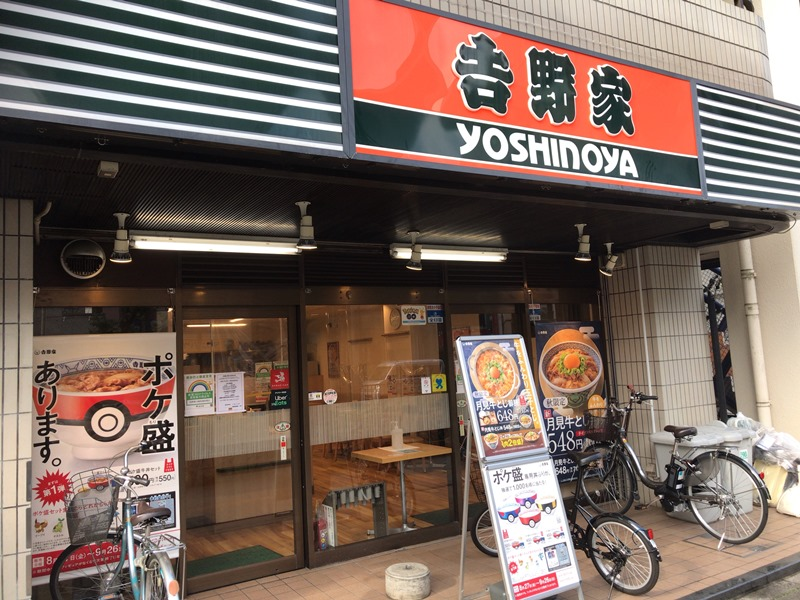 吉野家川越街道成増店の外観