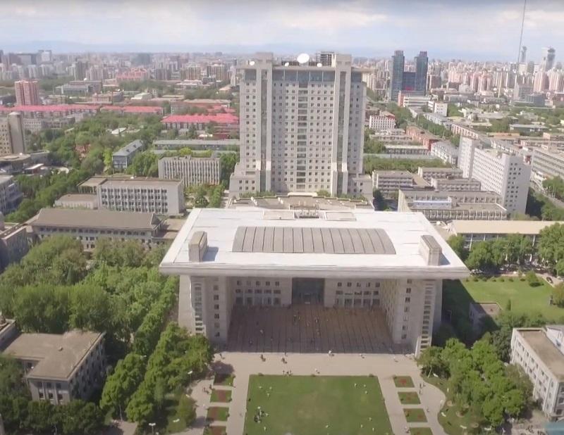 北京師範大学のキャンパス
