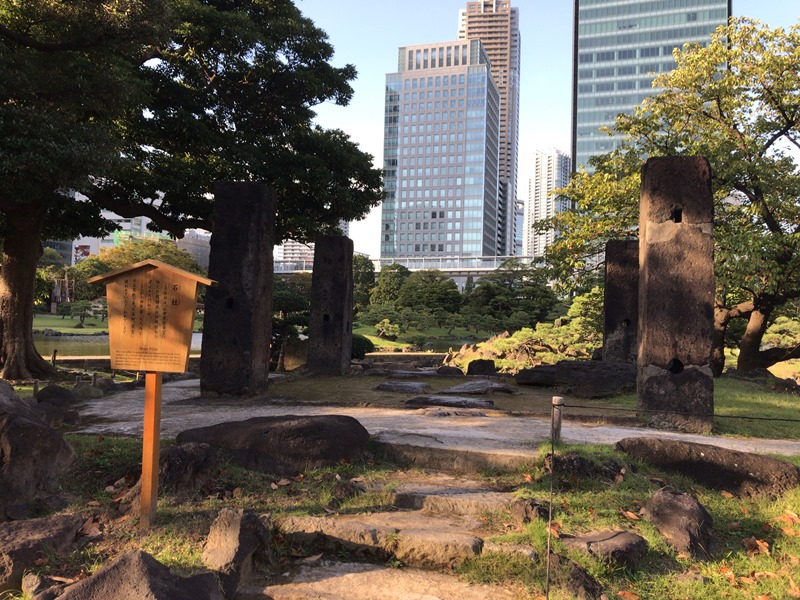 旧芝離宮恩賜庭園の石柱