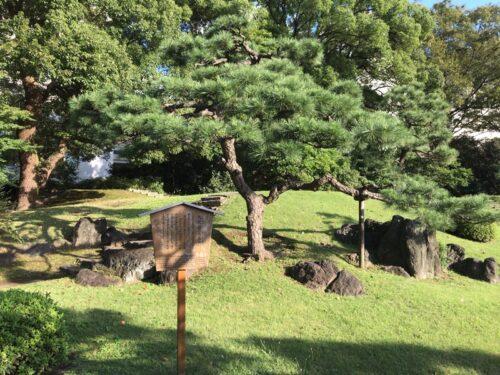 旧芝離宮恩賜庭園の九尺台