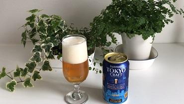 tokyo_beer_cover